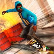 天天滑板少年 - 梦幻中国3d极限跑酷3d 2.11.2