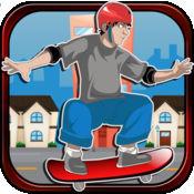 滑板事件至尊滑板 - 可爱的男孩闪存冒险 1