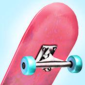 滑板滑板公园免...