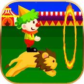 小丑马戏团:经典F...