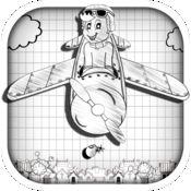 素描人飞机轰炸...
