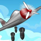 Sky Battle - 终极金属风暴 1.1