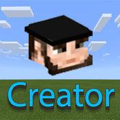 皮肤制作器 for 我的世界(Minecraft PE) 1