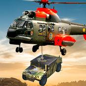 真正的3D直升机飞行模拟器2017年 1