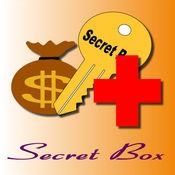 Secret Box 資訊保險箱 2.1