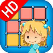 点格棋-儿童版 HD 5.1