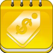 iPad产品报价册 2.2.1