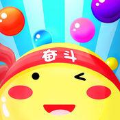 豆豆传奇:-(官方正版) 1.1.0
