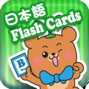 Dr Kids 自制日文学习咭 1.4