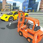 真正的汽车交通铲车模拟器3D 2.1