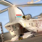 真正的汽车转运货物的直升机模拟器 1