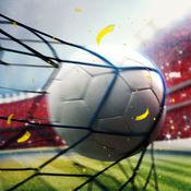 Football Champions: Kick & Penalty Score (世界游戏足球