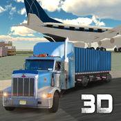 真正的城市机场货运卡车运输的挑战3D 1