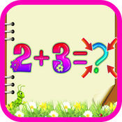 數學 數學游戲 -...