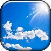 天空 壁纸 - 美丽的 蓝色 空 背景 同 明星 图片 1