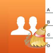 Cleaner - 移除重复的联系人 7.6