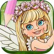 仙女公主涂色儿童画画游戏 2.2