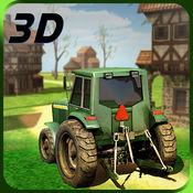 真正的农耕拖拉机驾驶模拟器2016年 1
