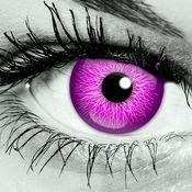 更改眼睛的颜色魔术眼效果和隐形眼镜 1
