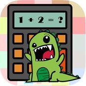 数学工作表测试游戏免费第一,第二,第三级 二年级数学游戏 宝