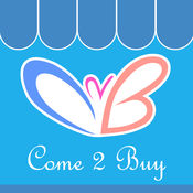 Come 2 Buy 買了沒 2.22.0