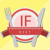 节食减肥 - 健康的间歇性节食 1.4