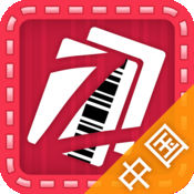 ZeroCard(会员卡管理中国版)