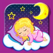 睡眠音乐为孩子们 - 平静的宝贝摇篮曲收集同放松的方法和