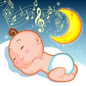 睡眠音乐为儿童 - 放松的方法摇篮曲为您的宝宝睡觉 1