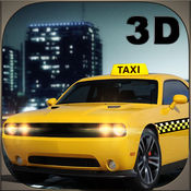 极端出租车车驱动3D:疯狂的驱动程序模拟器