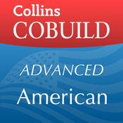 柯林斯 COBUILD 高级美式英语词典 第二版 3.1.1