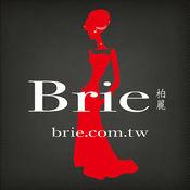 Brie柏麗新娘禮服晚宴服 2.22.0