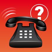 CIA 呼叫者 ID 会实时地在您 手机上验证来话者身份。 2.1.
