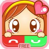 壁纸也卖萌 - 粉色情人节特辑 for iOS 7 1.2