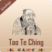 Tao Te Ching/道德经  1.0.0