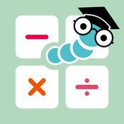 数学作业单第一第二第三级 2