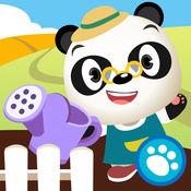 熊猫博士果蔬园 1.51