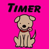 简单的定时器 1.3