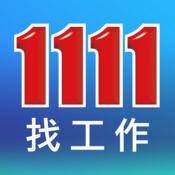 1111 找工作 - ...