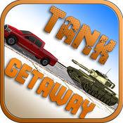 鲁莽敌人的坦克逍遥游 - 道奇坦克世界的攻击 1