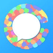 彩色短信-订制彩色的讯息和字体 2.1