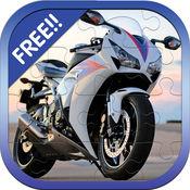 体育摩托车拼图游戏免费为孩子 1