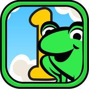 青蛙游戏1 2