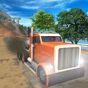 重型卡车:在路上漂流 1