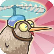 合力猕猴桃 - Heli KiwiBird 1.0.0