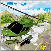 合力打击3D武装直升机战斗 2