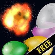 气球派对——气球挑战(iPhone与Ipod免费) 1.3.1