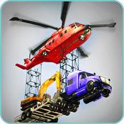 直升机吊运输车:享受合力飞行模拟器,汽车仿真和挖掘机操作 1