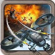 直升机 游戏 - -  直升机 飞行 模拟器 1