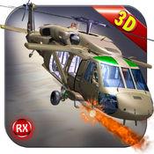 武装直升机空战 - 无限混沌天空战斗猎人 2